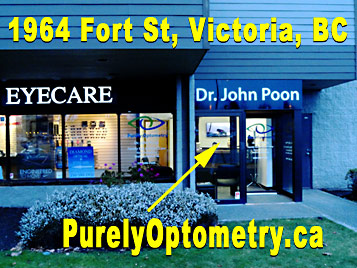 photo of outside of Dr. John Poon, optometry clinic, at 1964 Fort St., Victoria, BC next door to the Diamond Eye Ware opticians services - across the Street from Save On Foods supermarket and Star bucks