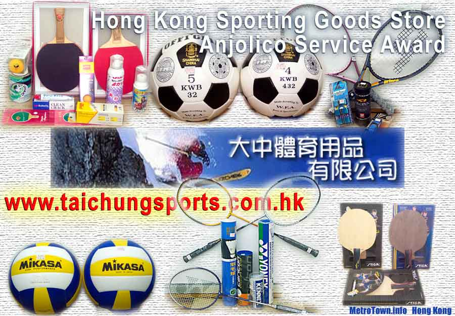 Sample of table tennis, squash-indoor court racquets, regulation soccer balls, badminton racquets and more from  Mong Kok  sports equipment  CLICK TO STORE CONTACT-ADDRESS INFO