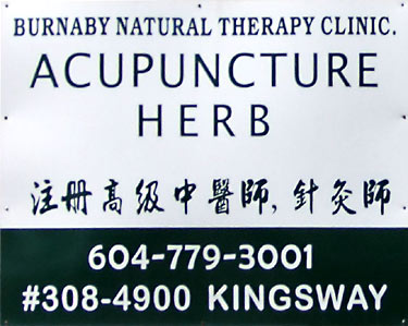 Burnaby Natural Therapy Clinic sign in English and Chinese text  - offers acupunture and  tradtional Chinese herbal  medicine treatment - Sign and address